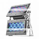 Powershine MK2 D RGBW